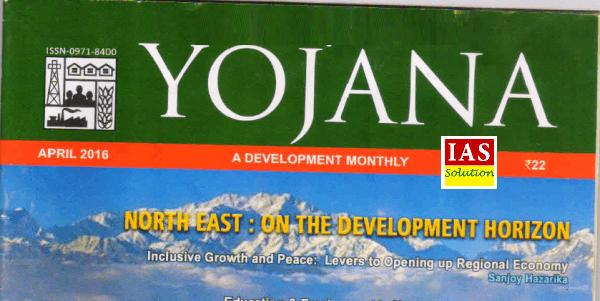 Yojana Dec 2015 Pdf