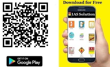 IAS Solution App
