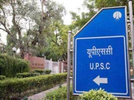 UPSC Prelims E- Admit Card 2018